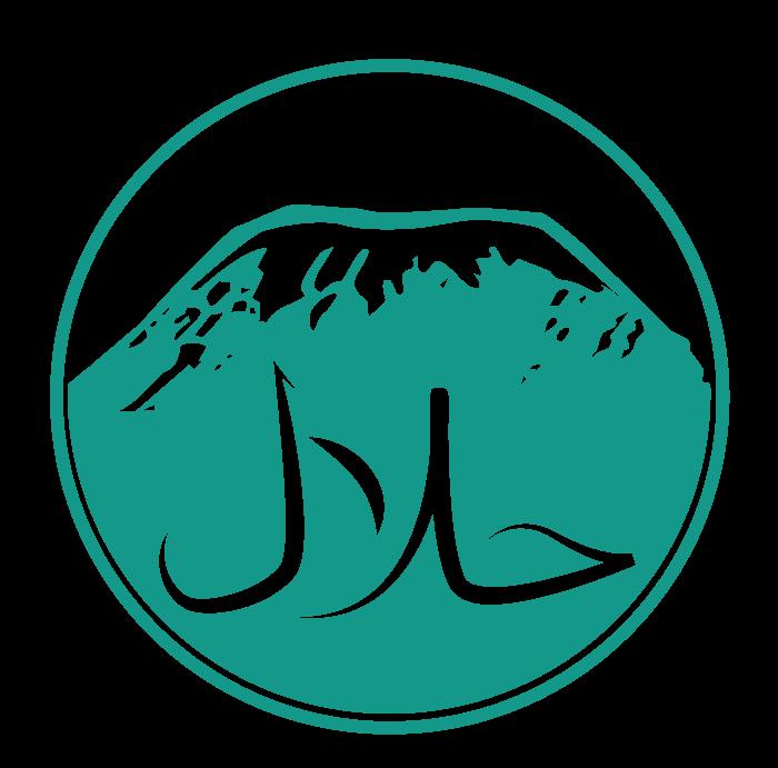 Halal Tanzania Logo